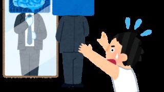 仕事を奪う人工知能のイラスト