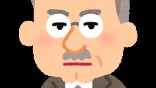 アドラーの似顔絵イラスト