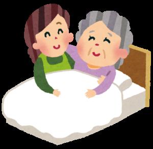 介護のイラスト「ベッドに寝るおばあさん」
