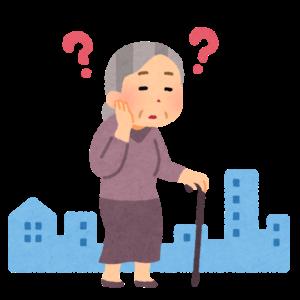 徘徊するお婆さんのイラスト(認知症)(認知症)
