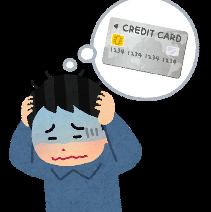 借金で悩む男性のイラスト(カード)
