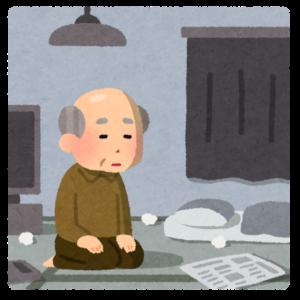 独居老人のイラスト