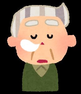 眠るおじいさんのイラスト