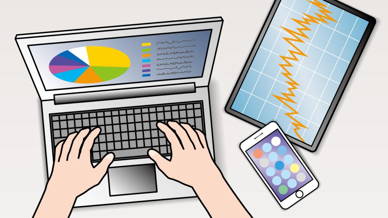 投資家のパソコン