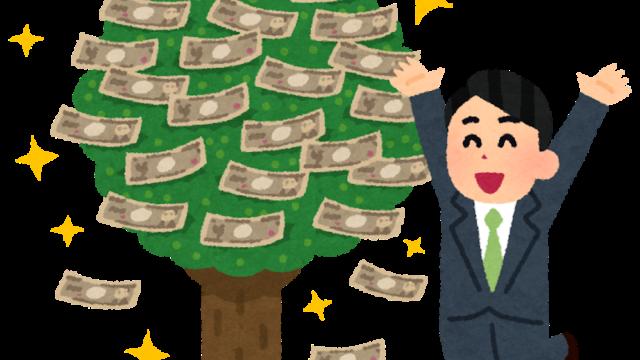 投資に成功した人のイラスト